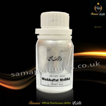 MUKHALLAT MALIKI 100mL PERFUME OIL- Rasasi UK & EU Distributors